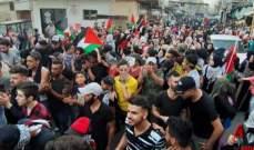 """""""الهجرة الجماعية للفلسطينيين"""" تدق باب السفارة """"الكندية مجددا"""" والاربعاء """"الاسترالية""""..."""