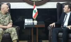 قائد الجيش التقى سفير لبنان بنيجيريا والملحق العسكري الكوري الجنوبي ووفدا من تاتش