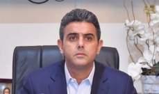 حواط: لتدقيق جنائي شامل يبدأ بمصرف لبنان مرورا بجميع الوزارات والمؤسسات العامة