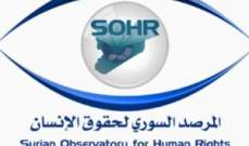 المرصد السوري: تركيا نقلت دفعة من مقاتلي الفصائل السورية المسلحة الموالية لها إلى أذربيجان