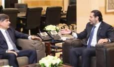 صفير التقى الحريري: الليرة اللبنانية وضعها جيد وما ينقصنا هو النمو في البلد