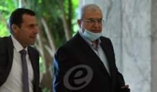 LBC: رعد ابلغ عون تمسك الثنائي الشيعي بحقيبة المال وبتسمية وزرائهم في الحكومة