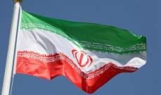 مسؤول إيراني: نسعى لإلغاء تأشيرات دخول سياحنا إلى عمان