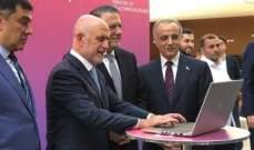 فنيانوس يعلن اطلاق تطبيق عن مطار بيروت يحوي خدمات تسهل سفر المواطن