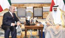 أمير الكويت: موقف بلدنا ثابت ومساند للقضية الفلسطينية العادلة
