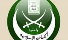 الجماعة الاسلامية: جثمان فشيخ يصل صباح غد الى مطار بيروت