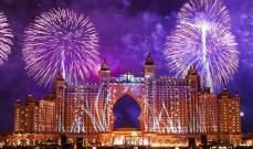 وسائل إعلام إسرائيلية: سياح إسرائيليون هرّبوا مخدرات إلى دبي للاحتفال بالعام الجديد