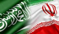 روسيا اليوم: إيران تتهم السعودية بتمويل أنشطة معادية على الإنترنت أيام الاضطرابات