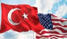 """دفاع تركيا تعلن بدء تطبيق المرحلة الأولى من خطة """"المنطقة الآمنة"""" شمال سوريا"""