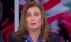 نقيبة مستوردي المستلزمات الطبية: القطاع ينزاع وتعميم مصرف لبنان يعيق الاستيراد