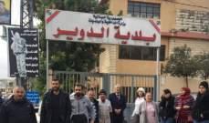 اعتصام امام مبنى بلدية الدوير احتجاجا على التقنين القاسي للتيار الكهربائي