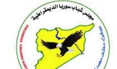 إلهام أحمد: أكراد سوريا لا يريدون أن تسيطر واشنطن على حقول النفط