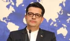 المتحدث باسم الخارجية الإيرانية: نأمل في تطوير العلاقات مع الاتحاد الأوروبي