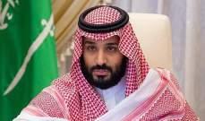 الغارديان: السعودية في عهد بن سلمان أصبحت أكثر قمعا بالداخل وأكثر تهورا بالخارج
