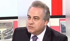 خليل حمادة: ما حصل أمس خطير وتجاوز للدستور والحريري لن يؤلف حكومة بشروطه