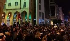 """تجمع لعدد من المتظاهرين أمام مداخل ساحة النجمة بوسط بيروت تحت عنوان """"استرداد ساحة النجمة"""""""