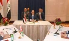 قادة مصر والأردن والعراق أكدوا التضامن مع السعودية