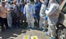 النشرة: نقل المواد النووية من الزهراني باشراف مسؤولين من مديرية النفط وهيئة الطاقة الذرية