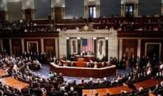 مجلس النواب الأميركي يقر مشروع قانون حزمة مساعدات لمواجهة تداعيات كورونا