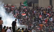 وزارة الصحة العراقية: تسجيل حالة وفاة واحدة خلال تظاهرات بغداد