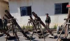 سانا: العثور على كميات كبيرة من الأسلحة والذخائر من مخلفات المسلحين ببلدة اللطامنة