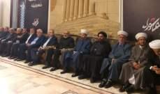 المفتي الرفاعي: على السلطة المبادرة إلى معالجة الأزمة الإقتصادية