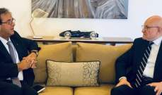 سلام عرض للاوضاع والتطورات في لبنان والمنطقة مع فوشيه
