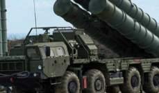 """الدفاع التركية: استمرار عملية تسلم منظومة صواريخ """"إس-400"""" الروسية إلى أنقرة"""