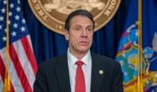 حاكم نيويورك يرفض فكرة ترامب بشأن فرض الحجر الصحي على الولاية