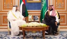 ولي عهد السعودية بحث مع ولي عهد أبوظبي بتطورات الأحداث على الساحة اليمنية