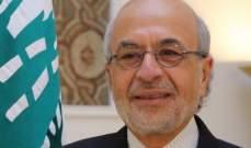 مكتب شهيب: اقفال المدارس الرسمية والخاصة والجامعات يوم غد