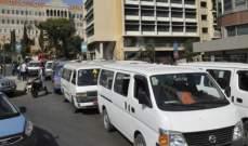 اتحادات ونقابات النقل البري دعت السائقين إلى الالتزام بمضمون قرار تنظيم حركة المركبات