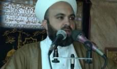 الشيخ حبلي دعا للتنبه من مؤامرة ضرب الإستقرار تحت ستار الأزمات المعيشية