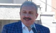 رئيس البرلمان التركي في منغوليا لبحث العلاقات الثنائية بين البلدين