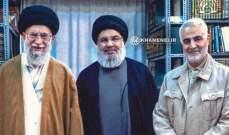 موقع خامنئي نشر صورة للقاء جمع خامنئي مع نصرالله وسليماني
