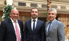 أفيوني: لبنان يريد ان يصبح وجهة جذابة وتنافسية لمستثمري التكنولوجيا