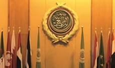 جلسة طارئة لمجلس الجامعة العربية برئاسة قطر الاثنين
