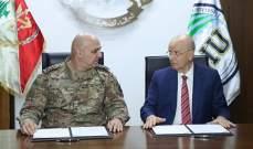 توقيع اتفاقية تعاون بين الجيش والجامعة اللبنانية الدولية تتضمن تسهيلات خاصة للعسكريين