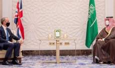 ولي العهد السعودي بحث مع وزير الخارجية البريطانية بالمستجدات في الشرق الأوسط