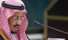 سفيرة السعودية في واشنطن: الملك سلمان يتفانى في خدمة المملكة