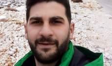 قوى الأمن تعمم صورة مفقود خرج من منزله في بسابا منذ يومين ولم يعد
