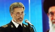 مسؤول إيراني: وجود سفننا في الأطلسي يعزز عمقنا الاستراتيجي ولا يهدد أي دولة