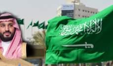 """وزير الطاقة السعودي: الهجمات الإرهابية على معملي """"بقيق وخريص"""" نتج عنها توقف بشكل مؤقت في عمليات الإنتاج"""