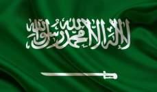 واس: السعودية أعلنت انضمامها للتحالف الدولي لأمن وحماية الملاحة البحرية