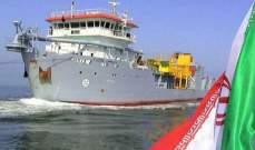 نقل أحد أفراد طاقم سفينة إيرانية جرى إجلاؤه قبالة اليمن إلى سلطنة عمان