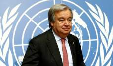 مساعدة غوتيريس: أتعهد بالتزام الأمم المتحدة بمساعدة لبنان بكل السبل الممكنة