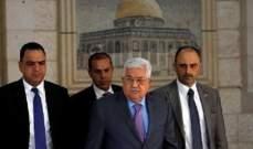 رئاسة فلسطين: نحذرالأصوات المشبوهة من تشويه تضحيات الشعب الفلسطيني