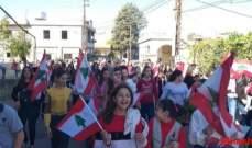 النشرة: مسيرة طلابية في رميش جابت الساحة العامة وشوارع البلدة