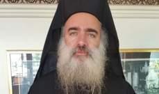 المطران حنا: نرفض الطائفية ونرفض التطاول على الرموز الدينية من كل الديانات