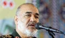 قائد الحرس الثوري الإيراني: الصمود هو السبيل للعبور من عقبة العدو